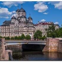 Требуются инвестиции в бизнес, в Москве