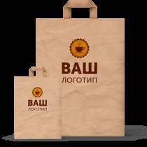 Бумажные пакеты с логотипом!, в г.Кишинёв