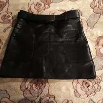 Продам кожаную юбку, в Бузулуке