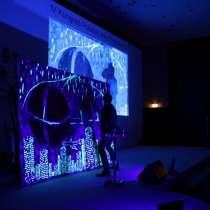 Ультрафиолетовое шоу, в г.Харьков