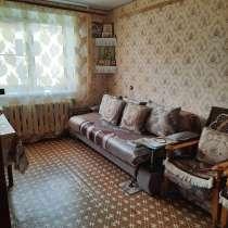 Квартира 40 м2. Дом кирпичный. Рядом лес, водохранилище, в Москве