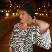 Наталья, 38 лет, хочет пообщаться, в Москве