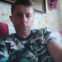 Ольга, 47 лет, хочет познакомиться, в Иванове