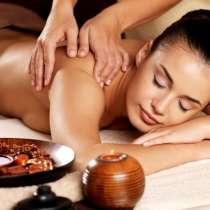 Эффективный лечебный массаж, в г.Бишкек