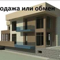 Незавершённый дом, в Красноярске