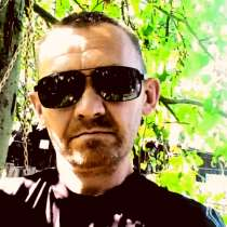 Андрей, 48 лет, хочет пообщаться, в Барнауле