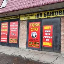 Требуется Автослесарь на СТО, мастер по замене масла, в г.Усть-Каменогорск