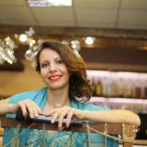 Ведущая, тамада, аниматор, ШОУ мыльных пузырей, в г.Донецк