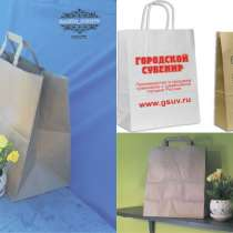Пакеты крафт, бумажные пакеты, упаковка, в Иркутске
