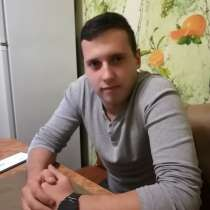 Антон, 28 лет, хочет пообщаться, в г.Новы-Двур-Мазовецки