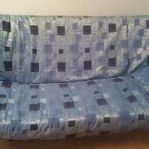 Продаю диван-трансформер синий. Оплата только наличными, в Долгопрудном