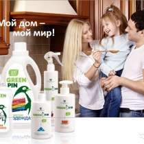 Эко - средства для мытья посуды и уборки дома без химии, в г.Гомель