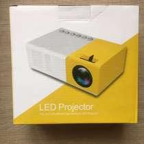 Мини-проектор Led projector YG - 300, в Москве