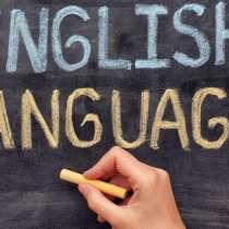 Преподаватель Английского Языка, в г.Ашхабад