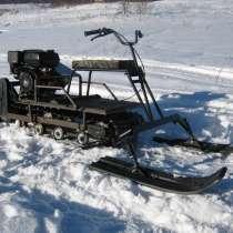 Лыжный модуль для мотобуксировщиков, в Красноярске