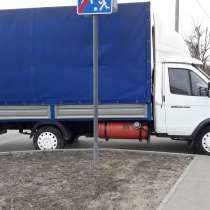 Грузоперевозки газели+грузчики Казань, в Казани