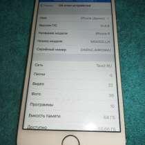 IPhone 6 64gb розовое золото, в Владивостоке