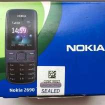 Мобильник Nokia 2690, в Москве