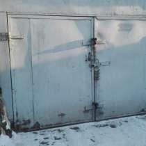 Продам капитальный гараж! Срочно!, в г.Петропавловск