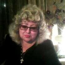 Валентина, 61 год, хочет познакомиться, в Иркутске