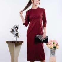 Эксклюзивная стильная женская одежда от mira_collection!!! Д, в г.Ош