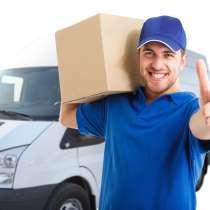 Заказ авто, доставка товара, в Нижнем Новгороде