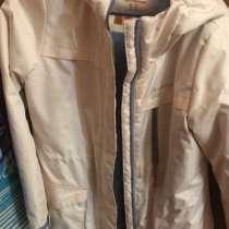 Куртка молочная, в Пензе
