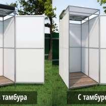Летний душ. Бесплатная доставка прямо на дачу!, в г.Борисов
