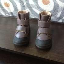 Ботинки детские демисезонные, в Евпатории