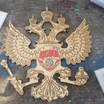 Эмблема спартак динамо цска, в Домодедове