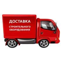 Доставка строительных материалов из магазинов, в г.Бишкек