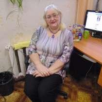Лариса, 52 года, хочет пообщаться, в Ярославле