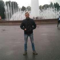 Роман, 45 лет, хочет познакомиться – Роман 45 года, хочет познакомиться, в Санкт-Петербурге