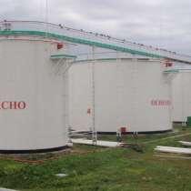 Нефтебаза, Tanklager, storage depot, в г.Петропавловск