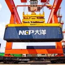 Железнодорожный контейнерный транспорт, в г.Гуанчжоу