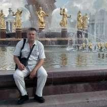 Виталий, 42 года, хочет пообщаться, в г.Минск