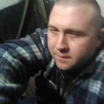 Александр, 28 лет, хочет познакомиться, в Кемерове