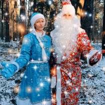 Вызов Деда Мороза и Снегурочки на дом для детей, в Ивантеевка
