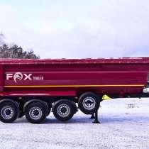 Полуприцеп самосвальный FOX, в Краснодаре