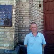 Oleg, 43 года, хочет пообщаться, в Волгодонске