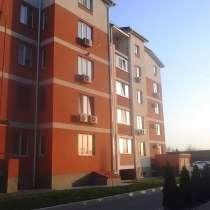 Продам трех комнатную квартиру на ж/м Левобережный-3, в г.Днепропетровск