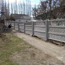 Еврозаборы, в г.Бишкек