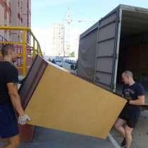 Вывоз мусора в Липецке, в Липецке