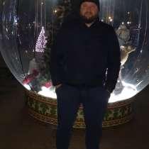Паша, 39 лет, хочет пообщаться, в г.Чеховице-Дзедзице