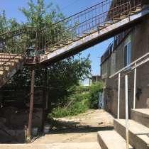 Продаётся дом, в г.Ереван