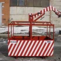 Корзина монтажная для кранов от 15 тонн и больше, в Челябинске