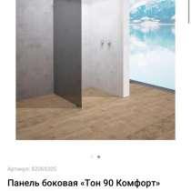 Душевая кабина, в Жуковском