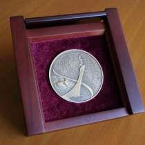 Медаль XXII Олимпийские зимние игры, в г.Берлин