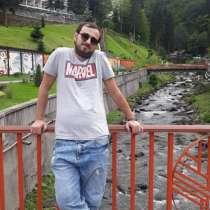 Nodiko, 33 года, хочет познакомиться, в г.Быдгощ