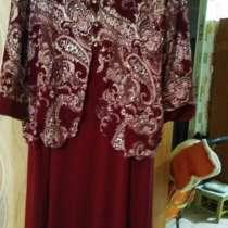 Нарядное платье, в Кировграде